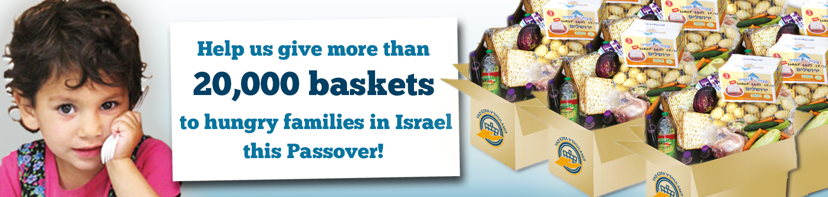 pesach-baskets